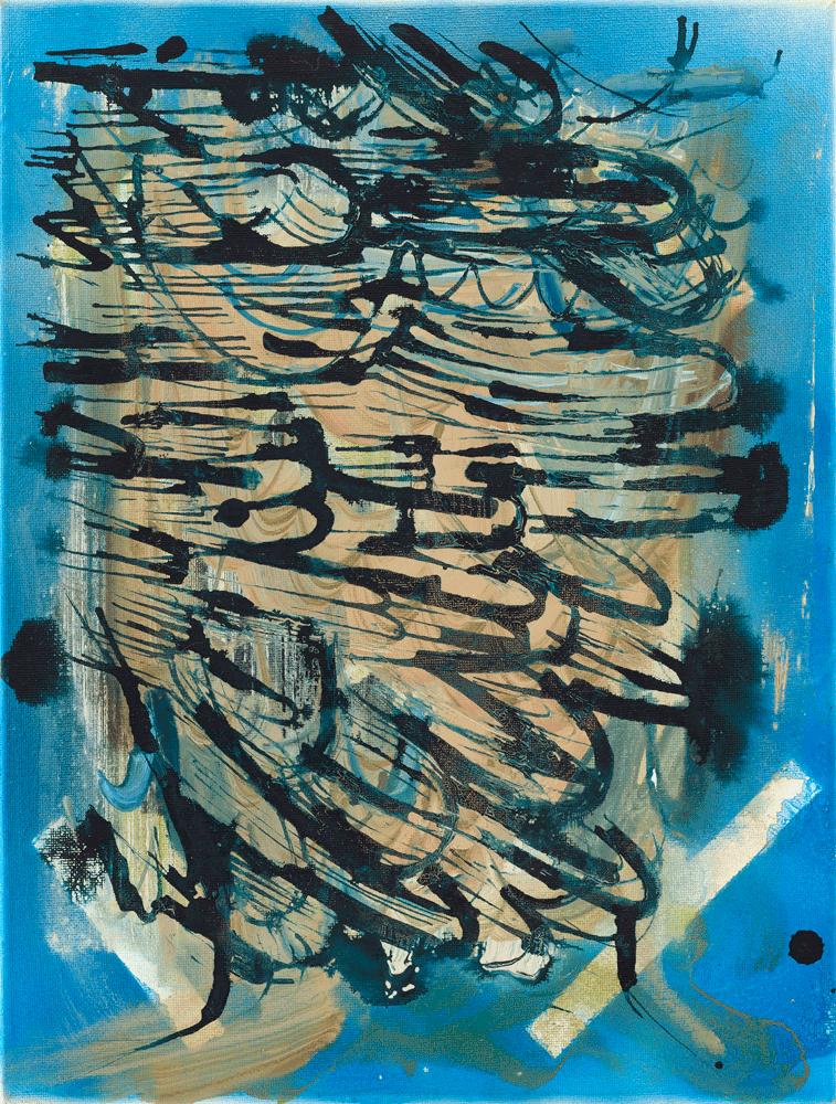 Yvonne Andreini, (Portrait) Ein Päckchen Dynamit, 2021, 40 x 30 cm, Tusche und Acryl auf Leinwand